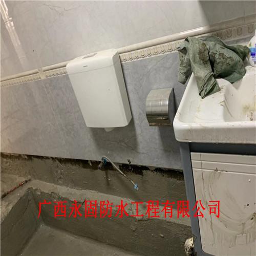 上思縣防水補漏房屋公司-廣西永固防水補漏公司