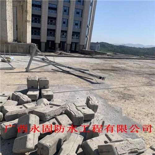 南寧建筑物防水補漏-廣西永固防水補漏公司