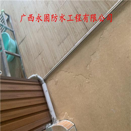 南寧小區防水補漏工程、小區維修漏水需要多少錢