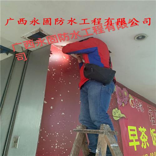 南寧南寧屋頂漏水哪里修-南寧市永固補漏公司