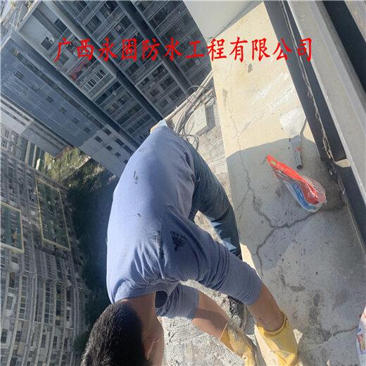 南寧注漿防水堵漏、漏水維修怎么辦