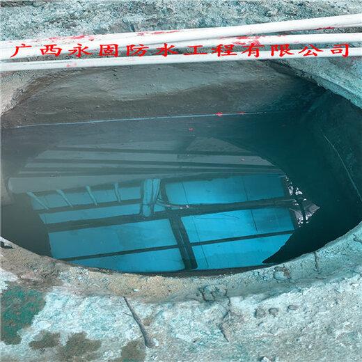 南寧屋頂漏水怎么維修、防水補漏防水公司