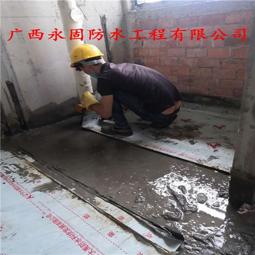 南寧堵漏防水、維修漏水公司