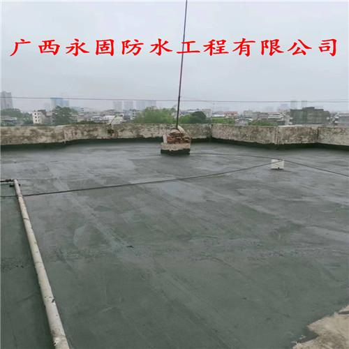 南寧維修樓頂漏水、漏水維修施工