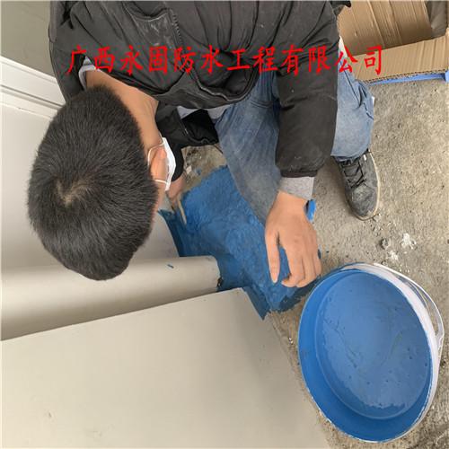 南寧廚衛漏水補漏、防水補漏修補