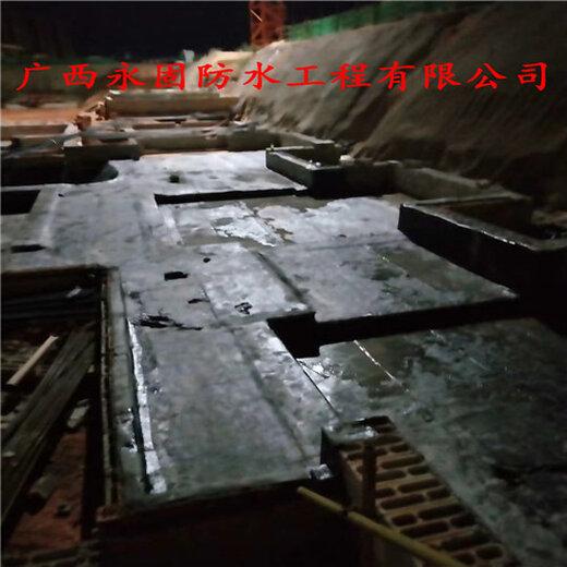 南寧維修廠房漏水、漏水維修可靠的