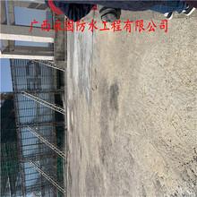 南寧市樓頂補漏-南寧樓頂漏水是物業維修嗎圖片