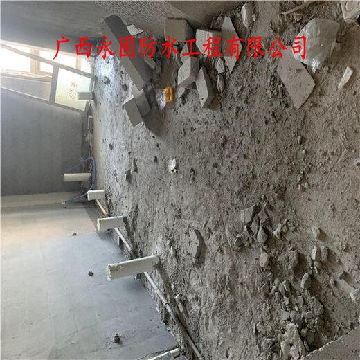 南寧南寧修房頂漏水-廣西永固防水工程有限公司