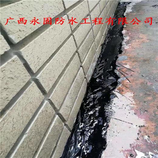 南寧屋面漏水維修方法、如何防水補漏