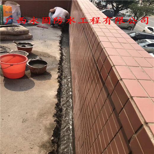 南寧地暖漏水維修價格、自來水管漏水維修