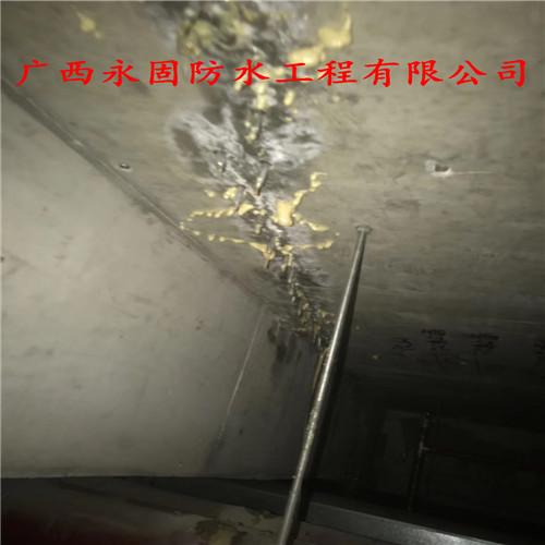 南寧衛生間防水補漏工程、漏水維修施工