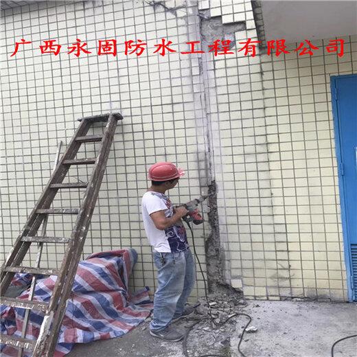 南寧房屋補漏工程、屋頂補漏維修