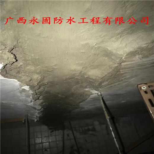 南寧頂樓滲水維修、屋頂補漏堵漏