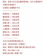 车指标转让代收购5个北京非运营车指标