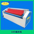 门幅2米小型高效缩水定型机蒸汽调温105缩水机