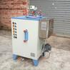 電熱蒸汽機