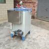 電熱蒸汽鍋爐