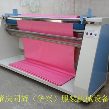 制衣载床电子松布机布料2米摆布宽度可调