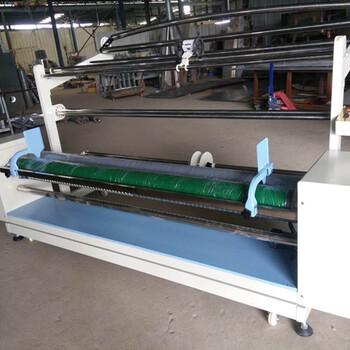 宝山牌布料卷布机YF-2100A布料自动对边卷布机器