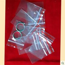 袋子加厚自封袋透明封口袋食品塑料袋包装袋密封袋塑图片
