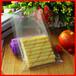 供应空白真空袋食品真空袋真空包装袋真空食品袋透明真空袋