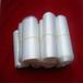 供应多规格PE塑料袋低压磨砂平口PE袋厂家定制PE?#35813;?#21253;装袋