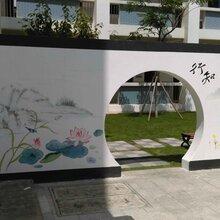舟山墙绘舟山墙绘公司舟山农村墙绘舟山学校墙绘
