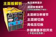 锦州市新型打野猪机大型野猪捕捉工具