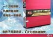 海北藏族自治州电瓶打野猪机怎么使用