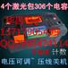 芜湖市新型电瓶打野猪工具