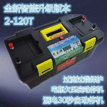 哈尔滨市年底促销新型电瓶打野猪工具