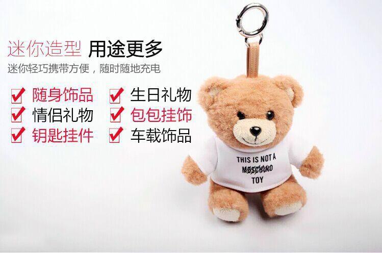 香港SOULERA呆萌熊充电宝爆款时尚毛绒玩具卡通能量小熊移动电源