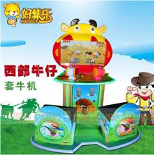 儿童电玩设备西部牛仔套牛游戏机儿童淘气堡设备加盟图片