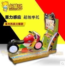 新款超级摩托游戏机儿童投币摩托赛车游戏机图片