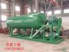 30-40kg三维混合器(加重型)三维搅拌机