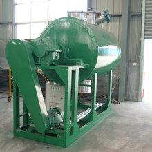 化工污泥耙式干化机ZPG5000型真空耙式干燥器常群干燥