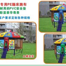 重庆四川儿童蹦床室内蹦床价格优惠,厂家直供