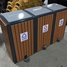 花園垃圾桶分類垃圾箱小區垃圾桶廠家直銷專賣圖片