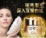 廣州膚潤化妝品有限公司是做什么的?生產加工化妝品護膚品嗎?