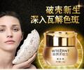 广州肤润化妆品有限公司是做什么的?生产加工化妆品护肤品吗?
