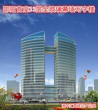邵阳首座全玻璃幕墙纯写字楼选址新邵湘中汇商硅谷产业园