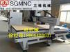 济南板式家具自动上下料数控开料机
