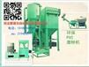 斯菲尔磨粉机pvc磨粉机技术领先品质保证