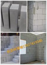 浦东加气块厂家直销185立方起,承包轻质砖隔墙工程
