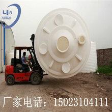 陕西榆林塑料水罐20立方蓄水罐价格工地蓄水池