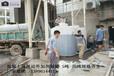 重庆外加剂储存罐搅拌站10吨外加剂储罐外加剂储存桶