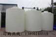 10000升金牛环保塑料水箱批发