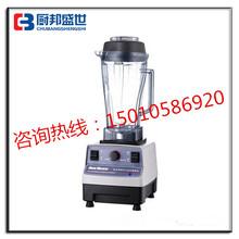 商用沙冰机器多功能沙冰机全自动沙冰机北京绿豆沙冰机图片