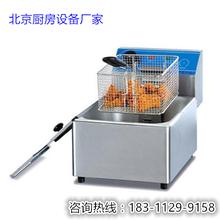 北京电热双缸炸锅油炸鸡排的机器单缸电热电炸锅炸鸡柳的机器图片