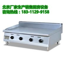 台式燃气平扒炉商用电平扒炉做手抓饼的机器半平半坑扒炉